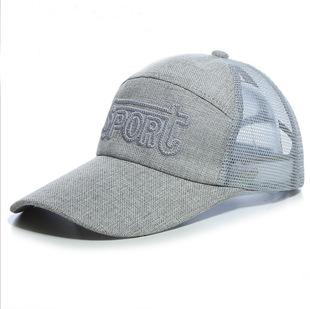 Aoteng men's hat outdoor leisure sports sun hat factory wholesale summer sun shade net hat one piece