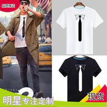 唐人街探案2刘昊然同款圆领假领结领带纯棉打底衫休闲男短袖T恤