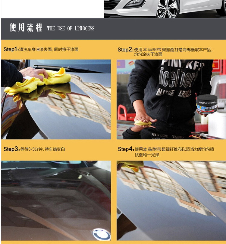 Car servant wax details completed _15