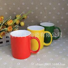 陶瓷厂销售内白外彩色釉杯色釉水杯马克杯彩色外贸杯定制广告logo