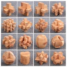 儿童益智玩具木制孔明鲁班锁解环解锁套装系列成人智力积木厂家