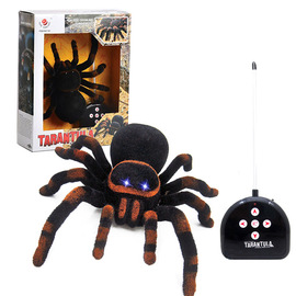 Four-way remote control wolf spider black widow Infrared remote control whole spoof spider Children's electric animal toy