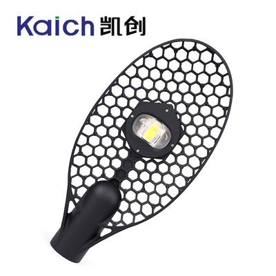 厂家30w网球拍led路灯球拍路灯质保时间长 市场价格优惠