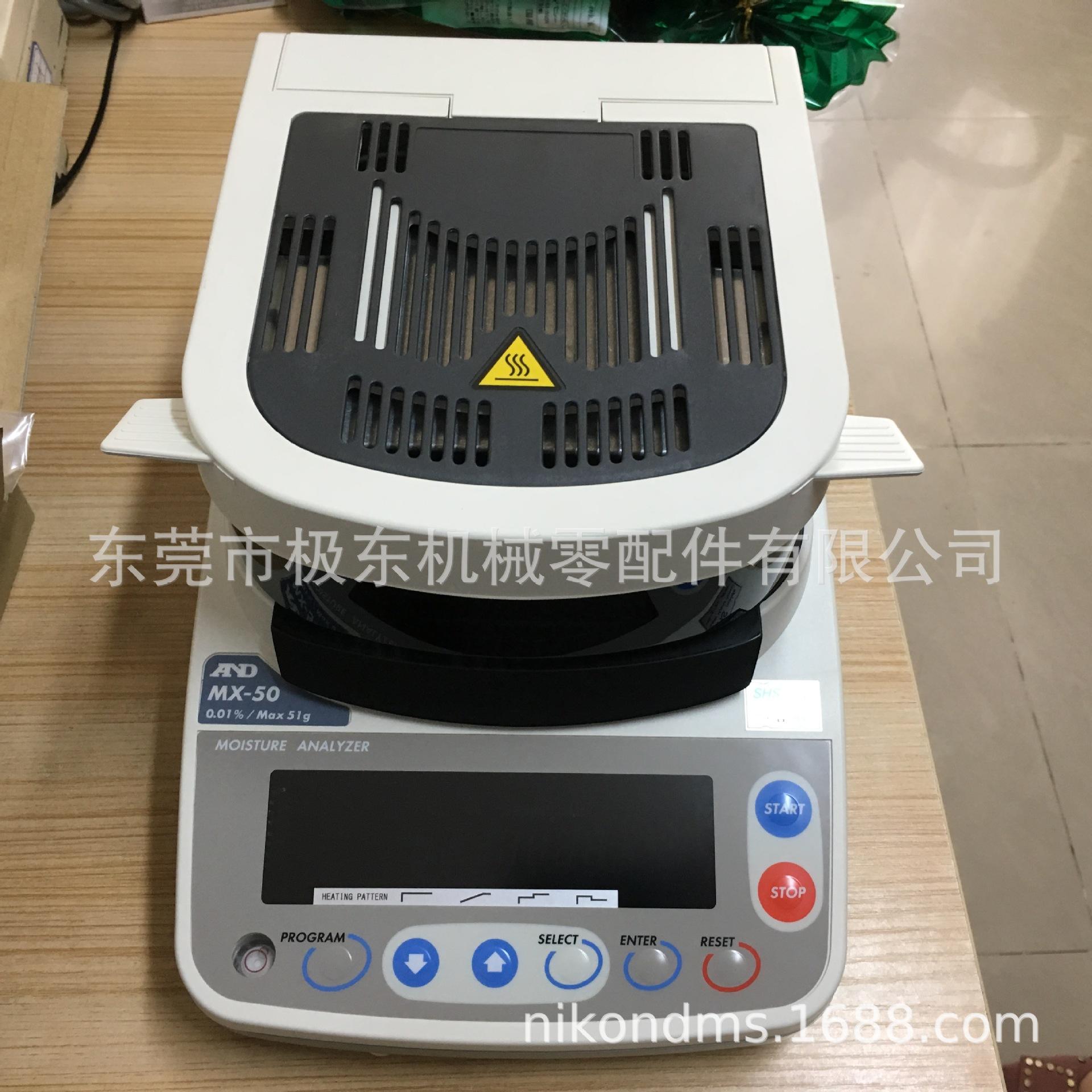 日本AND快速水份测定仪MS/MX/MF/ML卤素水分计