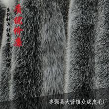 狐狸毛帽条毛领 厂家可卸装搭配袖口 鞋口 皮草护腕衣服裘皮辅