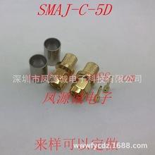 SMAJ-C-5 高频同轴接线 全铜 压接 SMA公头 接RG6 5DFB LMR300