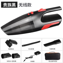 Car vacuum cleaner 120W wireless rechargeable wet and dry car home dual-use super suction high-power car vacuum cleaner