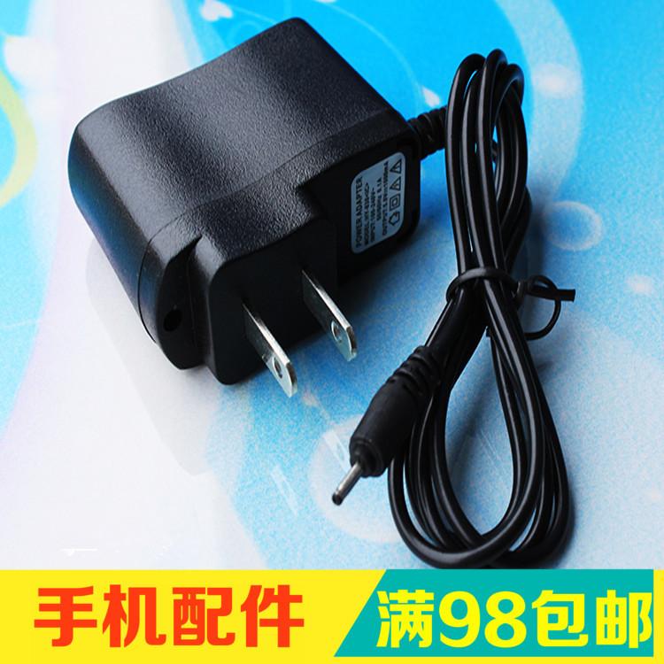 批发加长头V3小头线充电器国产手机线充充电器手电筒V8万能充电器
