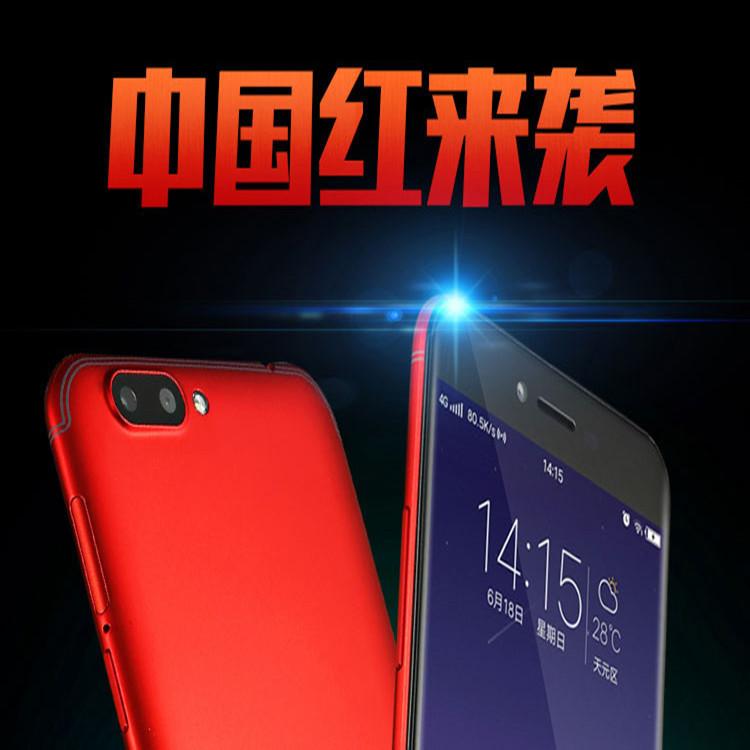 R11指纹正品超薄5.5英寸全网通4G移动电信安卓智能手机一体机低价