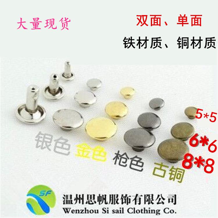 厂家直销 单双面铆钉 银色 不锈钢铆钉 蘑菇帽钉金属撞钉扣子纽扣