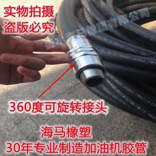 加油站防爆防靜電加油機管 加油站輸油膠管 加油機膠管