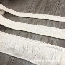 现货供应 本白色单边流苏排须纯棉线花边 全棉家纺服装辅料