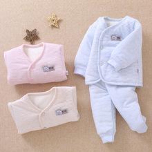 春秋季儿童内衣套装 婴幼儿夹棉偏襟宝宝棉衣婴幼儿内衣套装