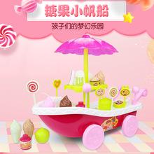 儿童糖果手推车冰淇淋车 过家家玩具 女孩仿真迷你手推车玩具