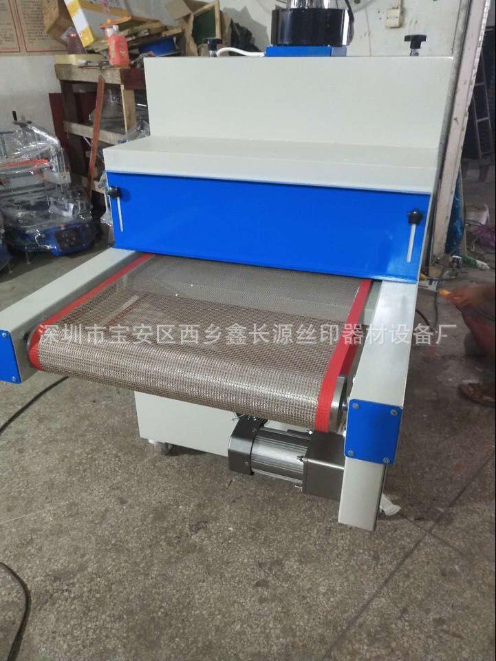光固化机_厂家直销小型uv机uv胶水光固化紫外线