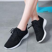黑色女運動鞋夏季透氣網鞋網面情侶休閑跑步鞋女大碼女鞋1913
