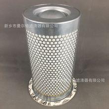 开山LG-6.9/10,LG7.5/8G,BK45-8,BK55-8空压机55170200305油分