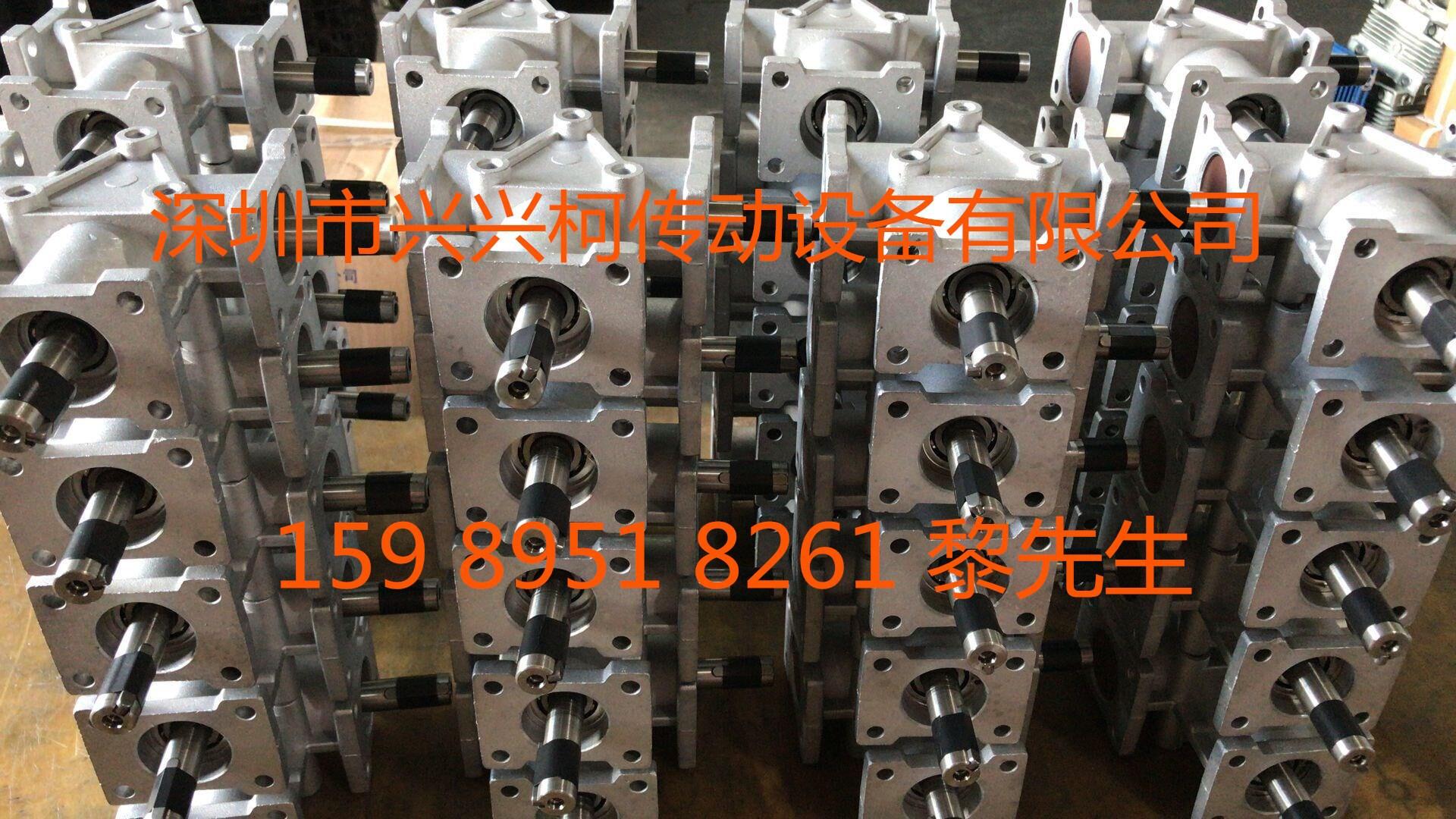 中山供應ARA1十字轉向器/工廠供應轉向器/可非標定制