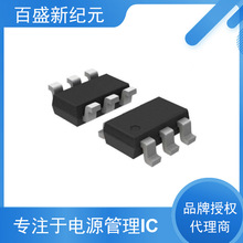 PS7516| 移动电源 | 效率96% | 同步整流升压IC,提供技术支持