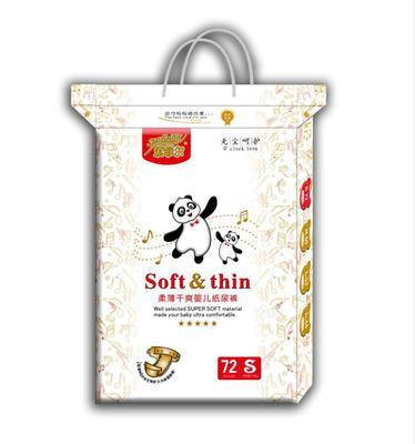 【一件代发】索菲尔婴儿纸尿裤 S72片小码 (非尿片拉拉裤尿不湿)