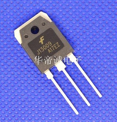 三极管FJA13009TU 适配器LED电源J13009 太阳能逆变器 J13009-2