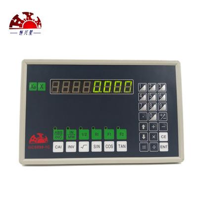 恒兴星GCS899-1c单轴数显表/液晶显示位移传感器/带串口RS232