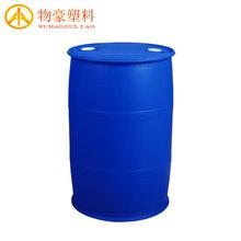 廠家直銷耐酸堿雙環塑料桶 200l塑膠化工桶 200升小口運輸桶