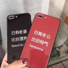 OPPO R11S手机壳VIVO X20 X9S文字玻璃壳苹果7代8X保护套plus R9