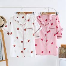 新款草莓短袖短裤女士双层纱布居家服套装全棉睡衣纯棉春夏季薄款