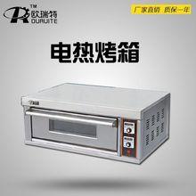 新品烘焙電烤箱商用多層烤蛋糕面包披薩蛋撻烤爐家用單層食品烘爐
