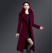狐狸毛领过膝呢子大衣女2018冬新款高贵妈妈装中长款洋气毛呢外套
