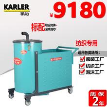 4000W工业纺织厂专用吸尘器大功率吸毛絮布条清洁设备轻工业车间