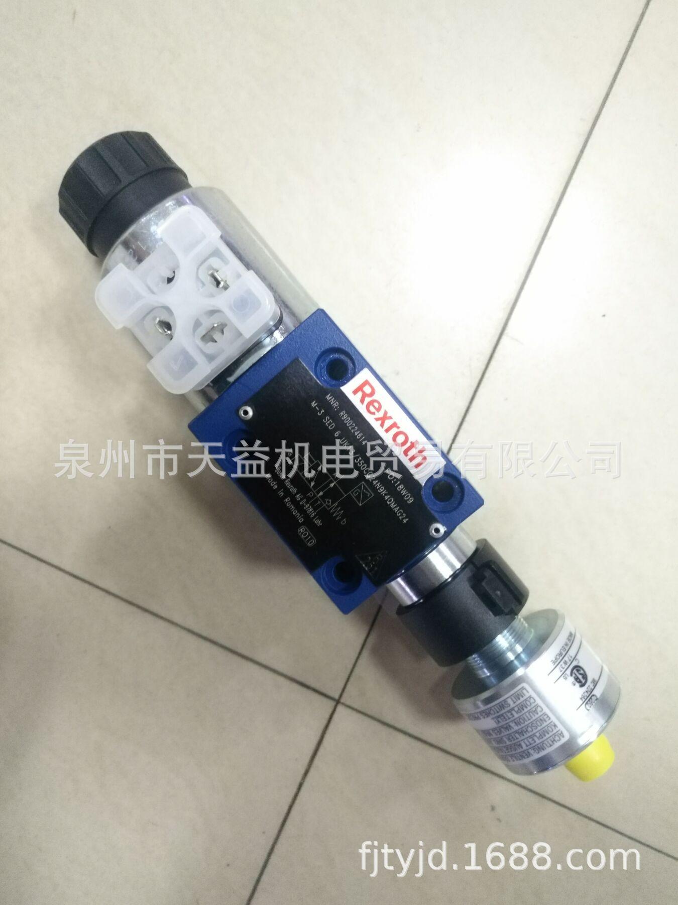 台前县工业流体与控制产品(液压 气动 密封 过滤 传感器 管件接头)