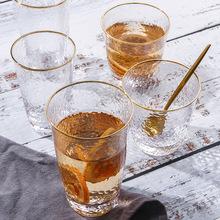 美芝丽 日本手工锤目纹水晶玻璃杯家用耐热水杯泡茶杯金边杯厂家