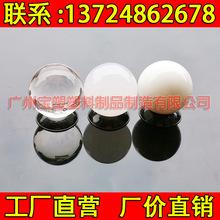 供应压克力球水晶球亚克力球透明圆球各颜色图案均可