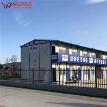 彩钢板多少钱一平方 大量供应出口钢结构房  彩钢板房 安装工期短
