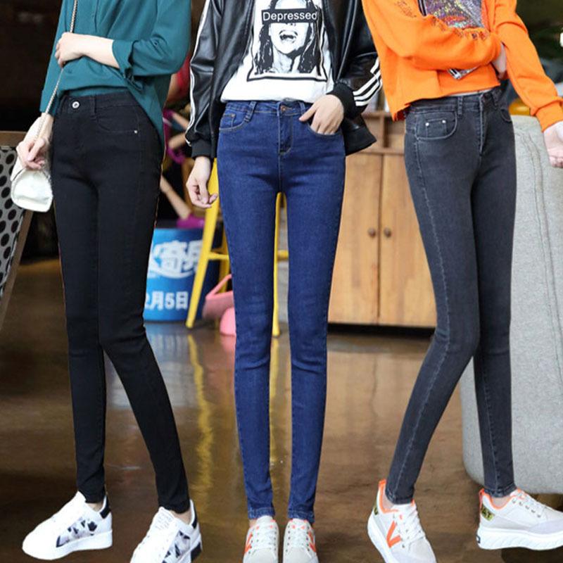 加绒牛仔裤女高腰2017新款秋冬季小脚九分韩版加厚保暖黑色长裤子