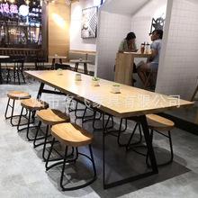 美式鄉村鐵藝飯桌實木餐桌椅組合咖啡店甜品超市長方形桌子吧桌