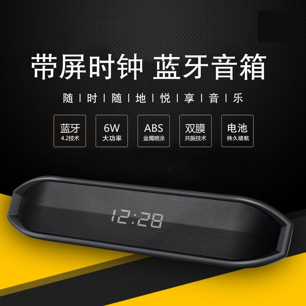 无线多功能蓝牙音箱 智能时钟可插卡带收音机音响低音炮礼品cy03