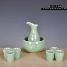 批发青瓷陶瓷白瓷分酒器温酒器酒具套装热暖酒壶家用白酒杯