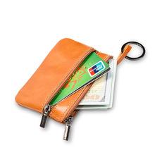真皮迷你多功能零钱包小卡包复古欧美拉链钥匙硬币短款定制手拿包