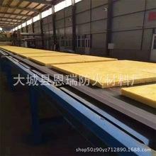 耐高溫吸音鋼結構鋁箔玻璃棉板 雙面貼鋁箔玻璃棉板廠家