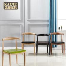 創意廠家熱銷鐵藝牛角椅簡約休閑歐式批發鐵藝咖啡廳餐廳餐桌椅