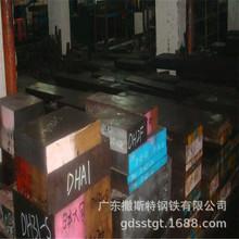 现货供应12C3合金圆钢12C3规格齐全12C3合金圆钢 大量现货