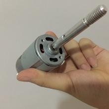 550/555微型电动机 电风扇电机 震动马达 电动车有刷直流电机