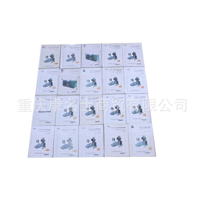 4394302康明斯装饰QSB6.7 158发动机配件厂价优惠