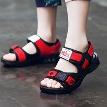 男童凉鞋2018夏季新款韩版潮男孩休闲鞋学生中大童塑胶儿童沙滩鞋