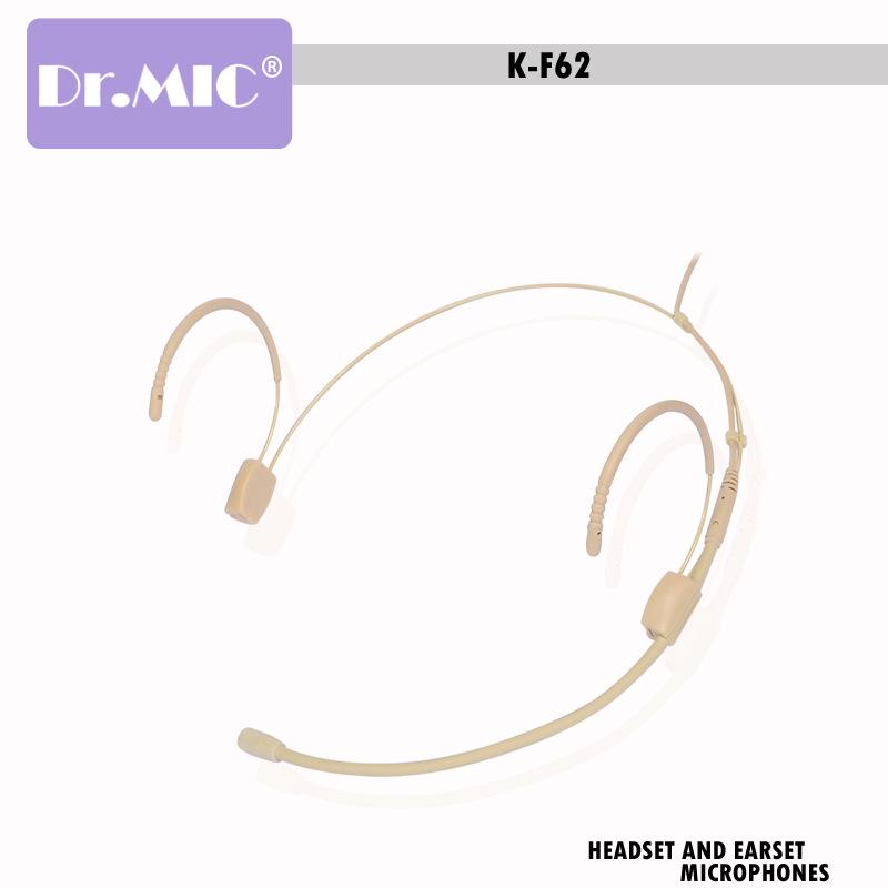 頭戴式麥克風 頭戴話筒 耳掛式麥克風 膚色隱形麥克風 麥老師
