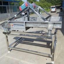 清洗风干专业振动筛 果蔬振动沥水机小食品布料机