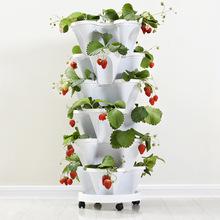 厂家直销全新PP立体三瓣花盆草莓盆多层叠加栽培盆蔬菜瓜果种植盆
